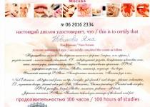 IMG_1676-26-04-19-03-55