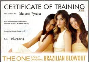 Сертификат Рузанны Маноян