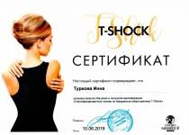 t-shock