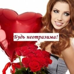 17342838-Красивая-женщина-держит-букет-красных-роз,-День-Святог — копия