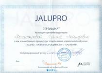 Сертификат2 - копия