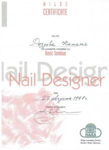 Сертификаты Натальи Белкиной (Разуевой)