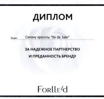 Диплом от FORLLE'D